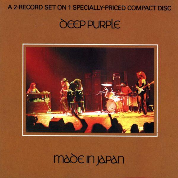 IlGiradischi.com - Deep Purple Made in Japan
